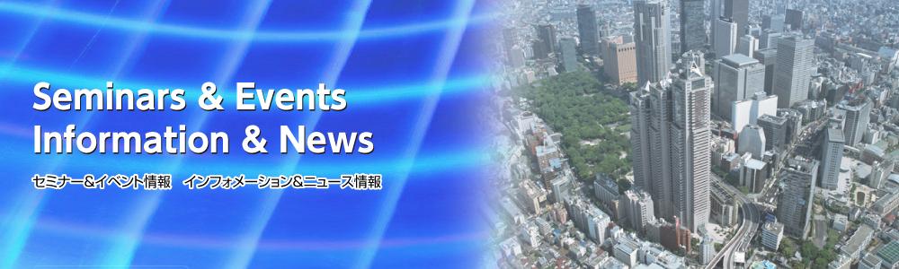 目黒八芳園にて、ドバイ新空港DWCと弊社JWDとの正式契約・調印式を開催